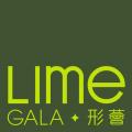 「Lime GALA 形薈 Lagoon Gala」香港